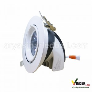 Vinder LED COB Downlight 20W - WALL WASHER SERIES